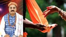 Makar Sankranti 2020 : 15 जनवरी मकर संक्रांति दान करते वक्त करें ये मंत्र जाप   Boldsky