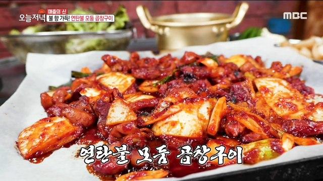 [HOT] Beef Tripe Hot Pot 생방송 오늘저녁 20200113
