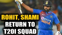 India T20I squad for NZ tour announced, Rohit Sharma, Mohd Shami make comeback | Oneindindia News