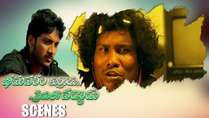 Friends Conversation Scene from Bhimavaram Kurrodu Premalo Paddadu _ Silly Monks Tollywood