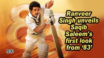 Ranveer Singh unveils Saqib Saleem's first look from '83'