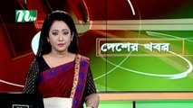 NTV Desher Khobor | 13 January 2020