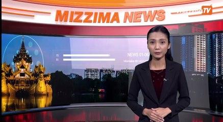 ဇန်နဝါရီ ၁၃ ရက် မဇ္ဈိမ တီဗီ