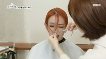 [HOT] cut one's hair by oneself, 언니네 쌀롱 20200113