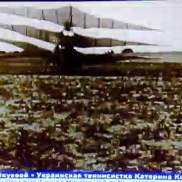 """Фрагмент т.н. """"технического"""" эфира UATV (UATV, 13.01.20)"""