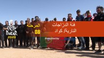 داكار 2020 - المرحلة 8 (Wadi Al-Dawasir / Wadi Al-Dawasir) - ملخص فئة الدرّاجات النارية/ كواد