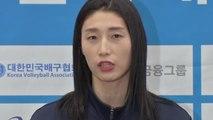 """김연경 """"나의 MVP는 이재영·도쿄올림픽 예감 좋다"""" / YTN"""