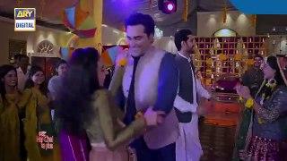 Meray Paas Tum Ho Rewind Ep 1-5 Presented by Zeera Plus   Humayun Saeed   Ayeza Khan   ARY Digital