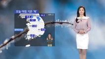 [날씨] 오늘도 영하권 아침 추위...서해안·남해안에 눈·비 / YTN