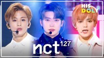 NCT 127 Special ★Since 'Fire Truck' to 'Superhuman'★ (40m Stage Compilation)