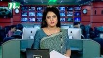 NTV Modhyanner Khobor | 14 January 2020
