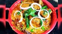 One Pot Chicken Recipe-Chicken Handi-kadhai gravy- -Easy to make Handi chicken-