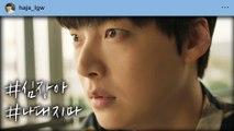 [Love With Flaws] EP.30,Ahn Jae-hyun Loves Oh Yeon-seo, 하자있는 인간들 20200115