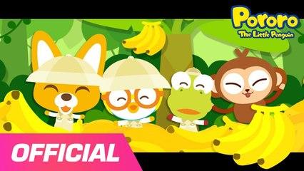 Banana Cha Cha | Banana songs for kids | Learn fruits | Pororo the Little Penguin