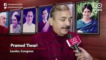 2019 के पुलवामा हमले में पूर्व डीएसपी देविंदर सिंह का हाथ?