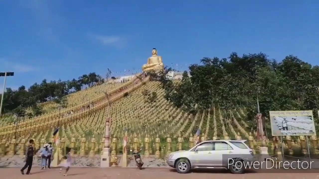 Buddhist Kiri of Cambodia