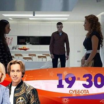 Про Веру 3 серия (2020)