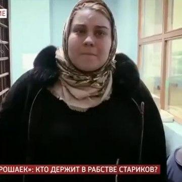 Андрей Малахов. Прямой эфир (14.01.2020)