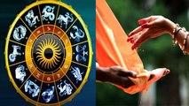 Makar Sankranti 2020 : मकर संक्रांति पर राशि अनुसार करें ये दान | Boldsky