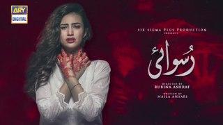 Ruswai | Episode 16 | 14th January 2020 | ARY Digital Drama