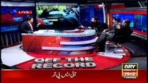 Off The Record | Kashif Abbasi | ARYNews | 14 January 2020
