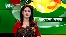 NTV Rater Khobor | 14 January 2020