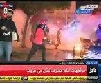 مواجهات بين متظاهرين وقوات الأمن اللبنانية أمام مصرف لبنان في العاصمة بيروت