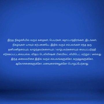 Naam Iruvar Namaku Iruvar -  Ep. 1 - Meet Aravind and Devi