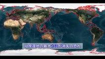 BS1スペシャル「気候クライシス〜IPCC特別報告書からの警告〜」20200113
