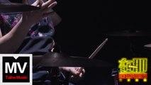 二手玫瑰【在那遙遠的地方】 2018跨年演唱會 HD 官方LIVE版 MV
