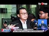 Kejagung Titipkan Dua Tersangka Korupsi Jiwasraya ke KPK