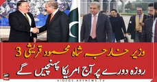 FM Shah Mehmood Qureshi embarks on three-day visit to US
