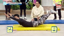 [HEALTHY] To become youthful hip muscles?, 기분 좋은 날 20200115