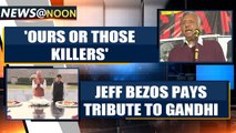 Manishankar Aiyar sparks row again, calls Government 'Killers' at Shaheen Bagh OneIndia News