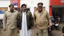 CAA: हिंसा में पुलिस पर फायरिंग करने वाला 'खलीफा' गिरफ्तार, लेने आया था 33 साल पुराना बदला