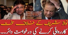Petition filed against the Former PM Nawaz Sharif