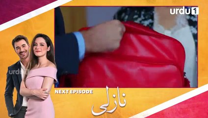 Nazli _ Episode 31 Teaser _ Turkish Drama _ Urdu1 TV Dramas _ 14 January 2020