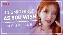 [Pops in Seoul] As You Wish ! Cosmic Girls(우주소녀)'s MV Shooting Sketch