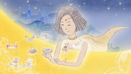 Gigi Leung - Ping An Ye