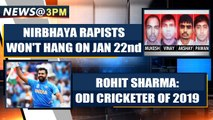 Nirbhaya Case: 4 convicts unlikely to be hanged on Jan 22nd|OneIndia News