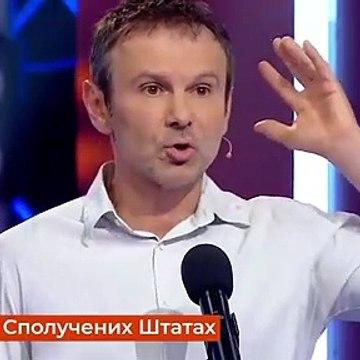 С.Вакарчук зібрався на війну. Внутрішню
