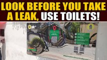 BBMP discourages people from urinating in public by this method| OneIndia News