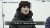 [HOT] be expelled from school before graduation, 실화탐사대 20200115