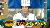 [HOT] Jackie Chan Loves Black Bean Noodles, 라디오스타 20200115