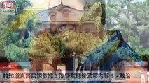 ChinaTimes-copy1-ChinaTimes-copy1FeedParser-2020/01/16-00:15