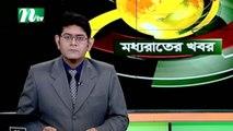 NTV Moddhoa Raater Khobor |16 January 2020