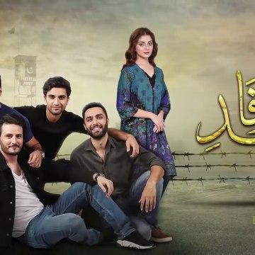 Ehd-e-Wafa - Episode 17 - 12 Jan 2020