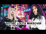 I Got A Japanese Gothic Lolita Fashion & Makeup Makeover | Q2HAN