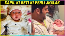 Kapil Sharma And Ginni Chatrath's Daughter's First Pictures OUT