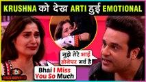 Family Week Special | Krushna Abhishek FEELS PROUD On Aarti Singh | Bigg Boss 13